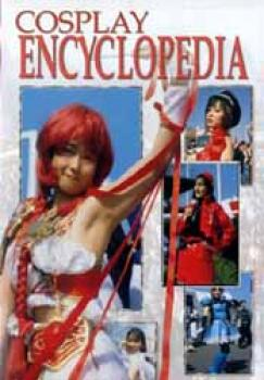Cosplay DVD Subtitled