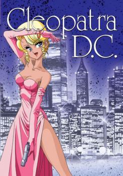 Cleopatra DC DVD