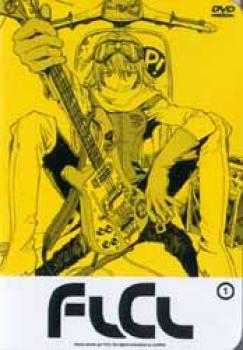 FLCL Furi Kuri vol 1 DVD