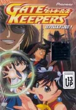Gatekeepers vol 3 Infiltration DVD