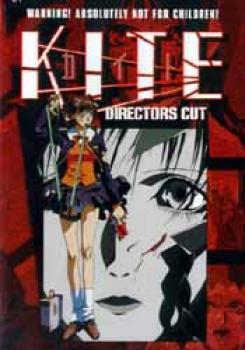 Kite directors cut DVD