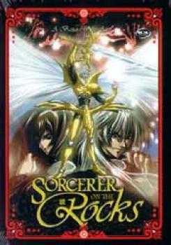 Sorcerer on the rocks vol 1 DVD