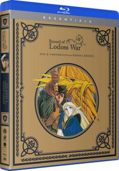 Record Of The Lodoss War OVA + Chronicles Of The Heroic Knight Essentials Blu-Ray