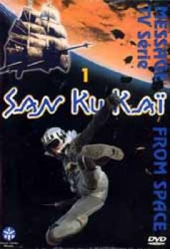 San ku kai DVD vol 1