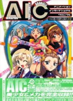 AIC Animation International Chronicle