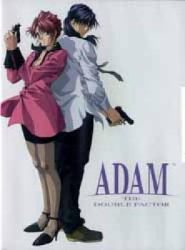 Adam the double factor