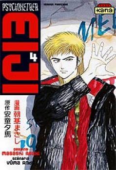 Psychometrer Eiji tome 04