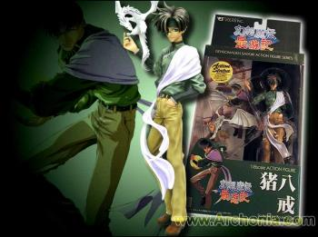 Saiyuki Hakkai action figure