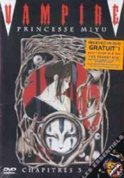 Vampire princess Miyu vol 2 DVD PAL