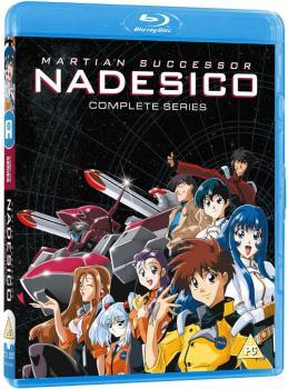 Martian Successor Nadesico Blu-Ray UK