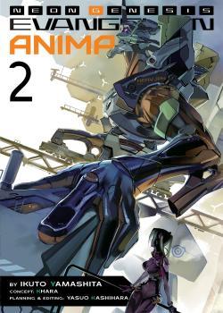 Neon Genesis Evangelion: ANIMA vol 02 Novel