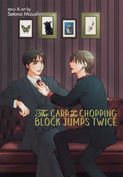 The Carp on the Chopping Block Jumps Twice GN Manga