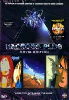 Macross plus the movie DVD Subtitled