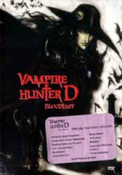 Vampire hunter D Bloodlust DVD