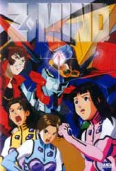 Z-mind DVD