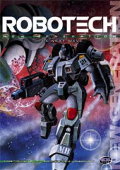 Robotech The Macross saga vol 11 New generation DVD