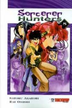Sorcerer hunters vol 08