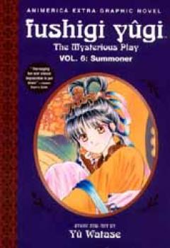 Fushigi Yugi vol 6 Summoner TP