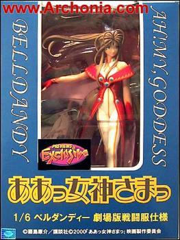 Oh my Goddess PVC statue PX Red Belldandy