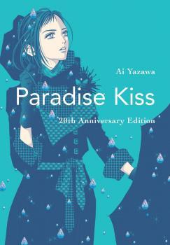 Paradise Kiss: 20th Anniversary Edtion GN Manga