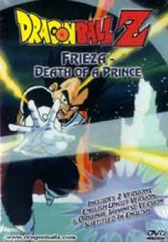 Dragonball Z 23 Frieza Death of a Prince DVD Bilingual