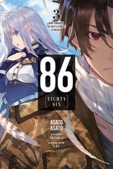 86 EIGHTY-SIX vol 03 Light Novel