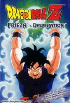 Dragonball Z 25 Frieza Desperation DVD Bilingual