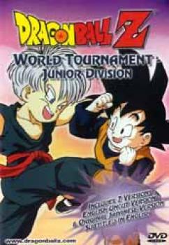 Dragonball Z 51 World Tournament Junior division DVD Bilingual