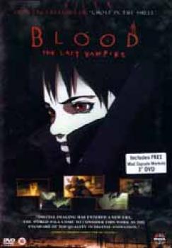 Blood the last vampire DVD PAL
