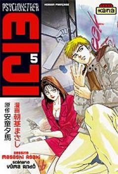 Psychometrer Eiji tome 05