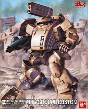 Votoms PVC Model Kit 1/20 - Fatty Land Use Pailsen Ver