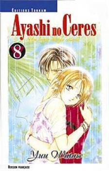 Ayashi no Ceres tome 08
