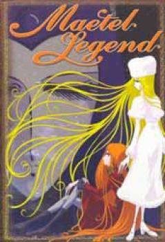 Maetel legend DVD