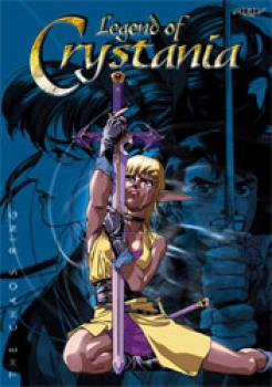 Legend of Crystania The chaos ring DVD