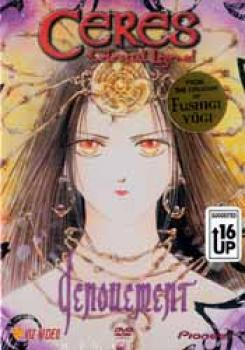 Ceres celestial legend vol 8 Denouement DVD