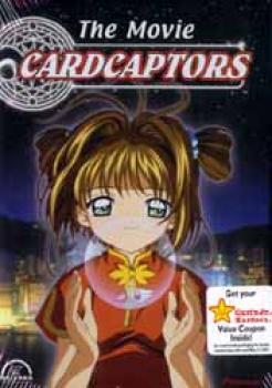 Cardcaptors The movie DVD