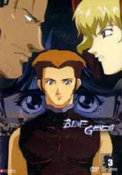 Blue gender vol 3 DVD