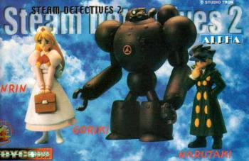 Steam detectives 3 piece figure set
