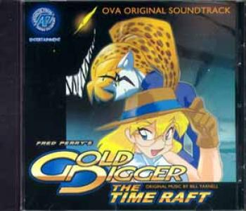 Gold digger OVA soundtrack 1