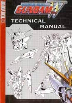 Gundam Technical manual vol 1 Gundam wing