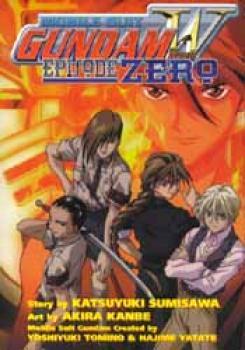 Gundam Wing Episode zero TP