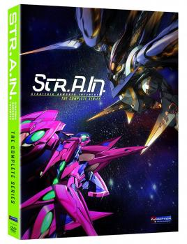 Strain Complete collection DVD box set Save Edition