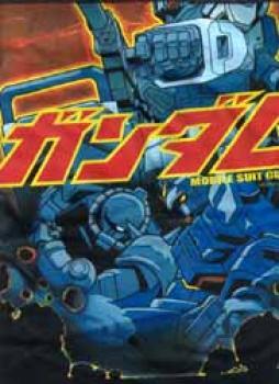 Gundam saga T-shirt L