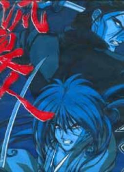 Rurouni Kenshin Wandering samurai T-shirt L