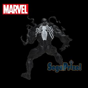 MARVEL LIMITED PREMIUM FIGURE - VENOM