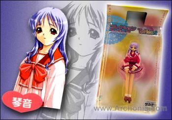 To heart figure collection 1 Kotone