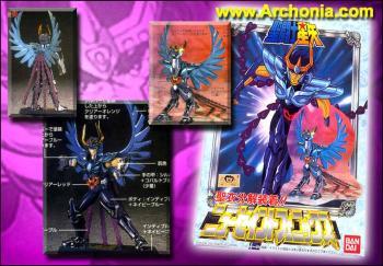 Saint Seiya New series figure 4 Phoenix