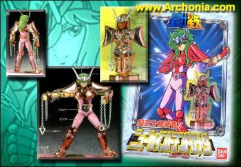 Saint Seiya New series figure 5 Andromeda