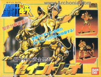 Saint Seiya Gold figure 05 Leo