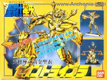 Saint Seiya Gold figure 07 Libra